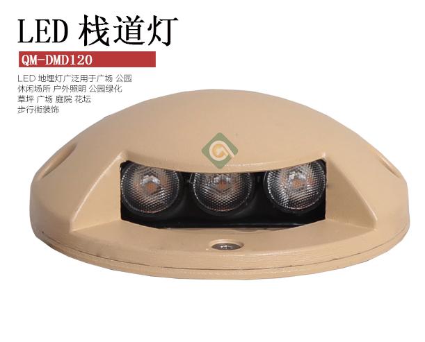 LED栈道灯.png